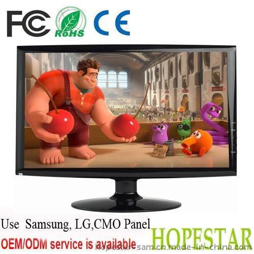 希望之星H236W 23.6寸宽屏LED液晶电脑显示器