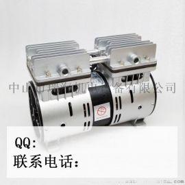 真空泵 小型 无油真空泵 静音活塞式真空泵 微型真空泵 气泵