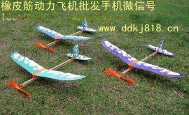 超动力滑翔飞机玩具批发