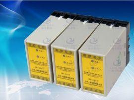 电机过热保护继电器GB-220v生产厂家