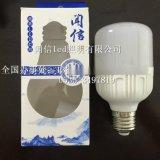 米蘭極光led球泡燈gaoh34343