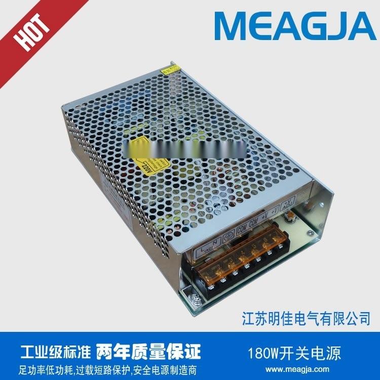 江苏明佳 180W开关电源 输出电压有12V15A,24V7.5A,36V5A直流电源S-180系列