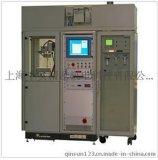 优质锥形量热仪供应 标准集团