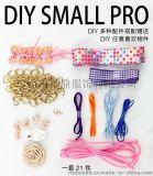 DIY手工創意髮飾絲帶套餐少女兒童髮飾組合