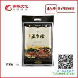 孟乍隆泰國香米 企業團購批發福利禮品 原裝進口大米 有機大米
