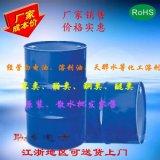 蘇州 無錫 上海 200溶劑油價格 溶劑油廠家直銷 溶劑油是什麼