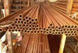 廠家直銷h62黃銅管 耐腐蝕精密黃銅管 鍍金銅管