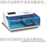 優利特URIT-670自動酶標洗板機