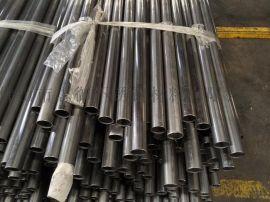 安庆工业用管 304L不锈钢流体管 304不锈钢大口径管