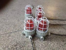 供应新黎明BBJ防爆声光报警器