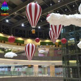 购物中心大型**室内大堂中庭悬挂热气球造型新颖玻璃钢雕塑挂件