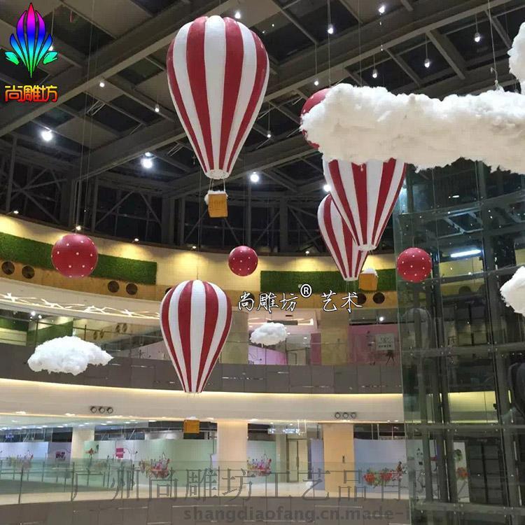 购物中心大型商场室内大堂中庭悬挂热气球造型新颖玻璃钢雕塑挂件