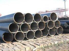 大口径厚壁    生产制造厂