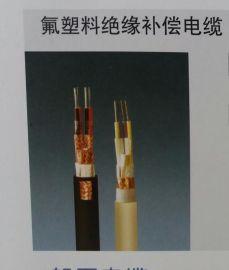 塑料绝缘补偿电缆KX-HSFPVP