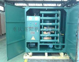 双极真空滤油机,变压器油  滤油机,绝缘油  滤油机
