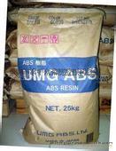 日本UMG ABS E310  塑胶原料