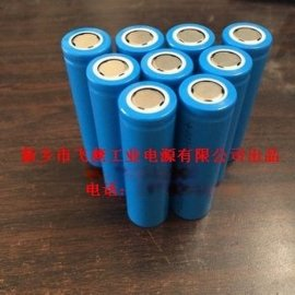 18650 电池1500毫安 3.7V  可配套保护板