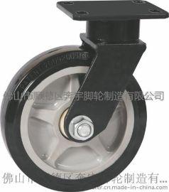 8寸脚轮 超重型脚轮 加强聚氨酯脚轮 平底活动脚轮