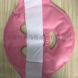 生产冰敷袋,冰袋美容面罩