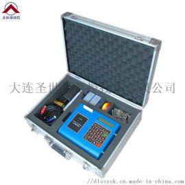 哈尔滨流量计 便携式超声波流量计 热量表 TUF-2000
