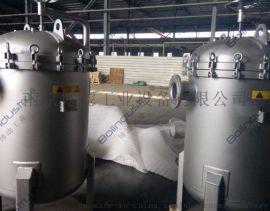 BOLINDUSTRY碳钢袋式过滤器