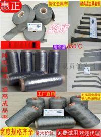 316L不锈钢纤维套管