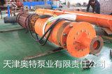 单吸式SXQK1450矿山潜水泵