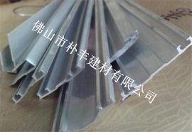 阳光板铝合金压条_30/38/45/50mm均有现货