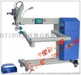 江门俊百热气封口密封机/热风缝合机热风焊接机器
