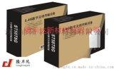 印刷紙箱、電子產品包裝箱