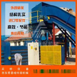 昌晓机械200吨全自动废纸打包机 卧式液压打包机