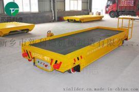 轨道平车图纸钢水运输钢包车厂家