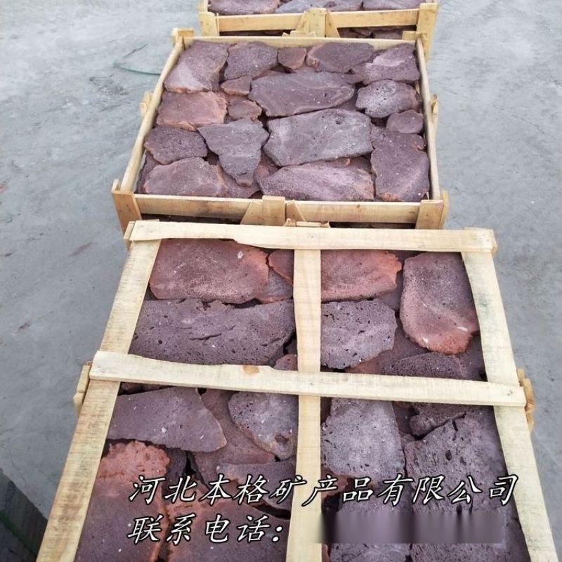 本格厂家供应 铺路火山石板材 别墅墙装饰板