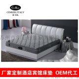 厂家承接徐州地区酒店宾馆床垫学校宿舍席梦思定制