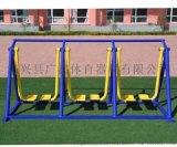 按摩器(腿部)户外小区广场学校公园健身器材 健身路径厂家直销