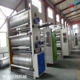 瓦楞紙板生產線 瓦楞紙板 紙箱機械 包裝機械