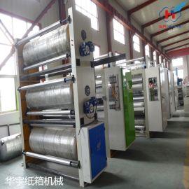 瓦楞纸板生产线 瓦楞纸板 纸箱机械 包装机械