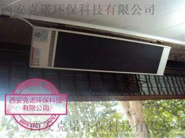 陕西远红外高温辐射板、电热幕取暖器、高温瑜伽加热器