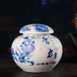 陶瓷茶叶罐_供应青花瓷茶叶罐陶瓷茶叶罐厂家