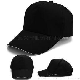 上海帽子定做、工作帽、鴨舌帽、廣告帽、棒球帽