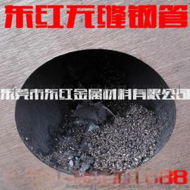福州34*6无缝管精密热轧冷轧优质无缝钢管切割零售