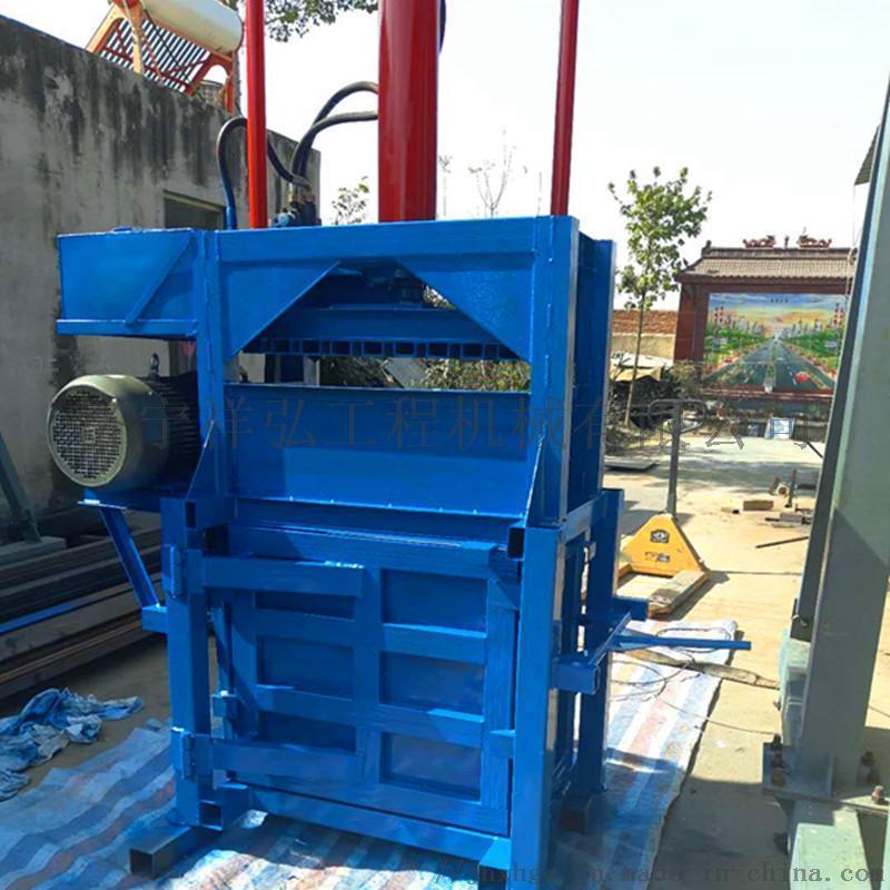 工作服小型立式10噸液壓打包機現貨銷售