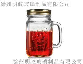 玻璃办公杯,梅森瓶生产加工厂480ml 500ml