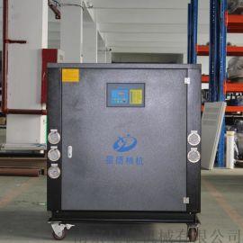 60P水冷式工业冷水机,水冷式工业冷水机生产厂家
