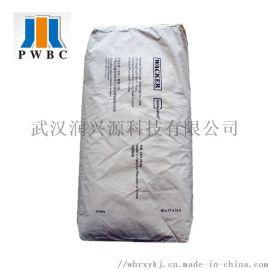瓦克可分散性乳胶粉5044N砂浆添加剂,石膏添加剂