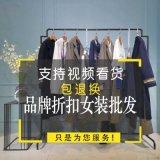 韓版女裝胖大批發加盟她衣櫃流程是什麼折扣品牌女裝小西裝廣州品牌女裝