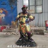 關公財神圖片 關二爺佛像 伽藍菩薩佛像 樹脂玻璃鋼神像
