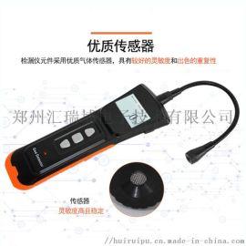 青岛手持式气体检漏仪厂家 定制量程 液化气测漏仪