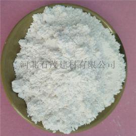 河南氢氧化钙厂家 脱硫氢氧化钙 PVC涂料用钙粉