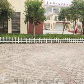 草坪护栏公园花池花坛园艺绿化带pvc塑钢草坪围栏